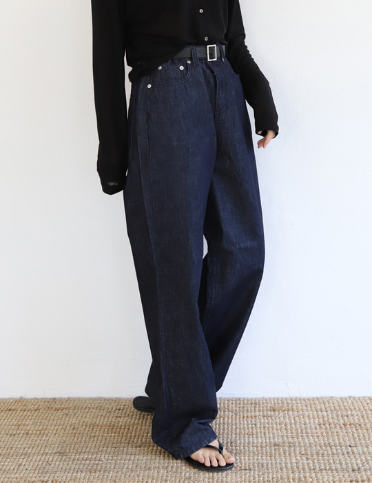 BELT-SET DENIM PANTS